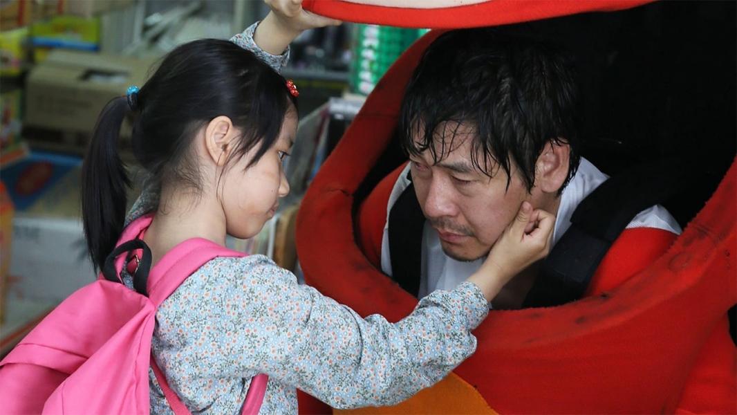 Watch Hope 2013 HD for free - Cineb.net