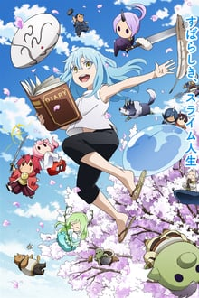 The Slime Diaries: That Time I Got Reincarnated as a Slime